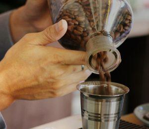 بلند قهوه | کافه ساپورت