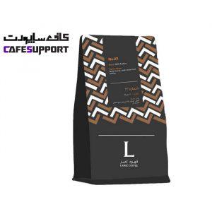 دانه قهوه عربیکا NO.23 لمیز ( NO.23 شماره 23 )