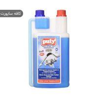 محلول شوینده و رسوب زدایی نازل شیر (1 لیتری)