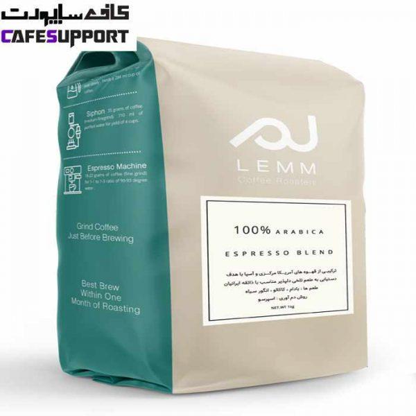 قهوه اسپرسو بلند 100% عربیکا لم (1 کیلوگرم)