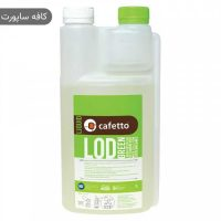مایع تمیز کننده دستگاه اسپرسو کفتو (1 لیتری)