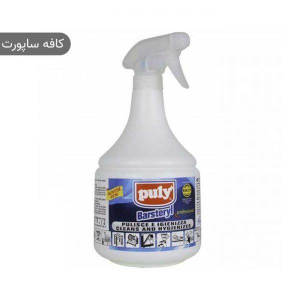 محلول شوینده و نظافت بار استریل (1 لیتری)
