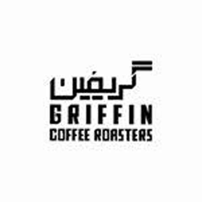 قهوه گریفین