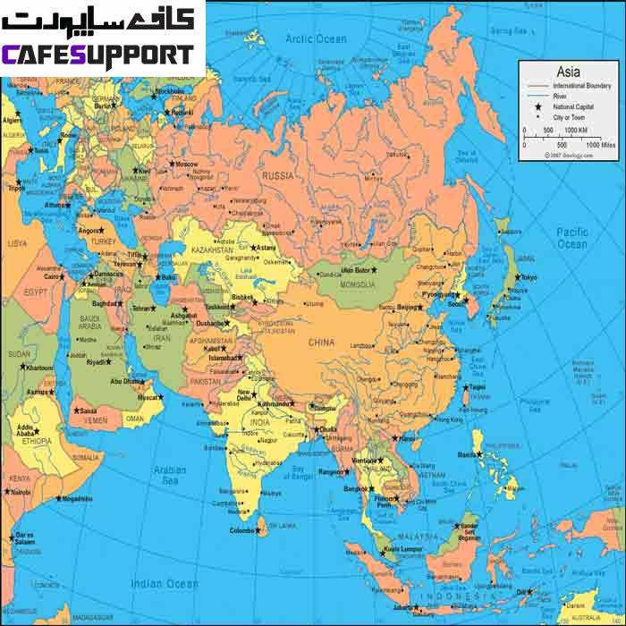 قاره آسیا