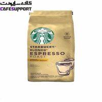 دانه قهوه استارباکس بلوند اسپرسو رست
