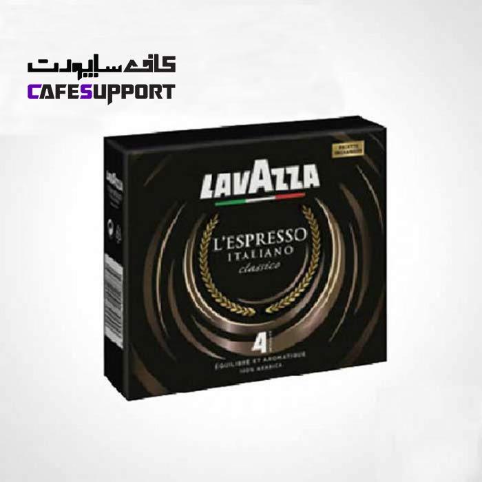 پودر قهوه لاوازا L espresso italiano classico