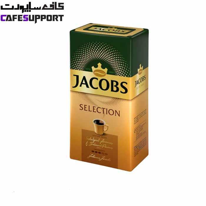 پودر قهوه جاکوبز سلکشن (Jacobs Selection)