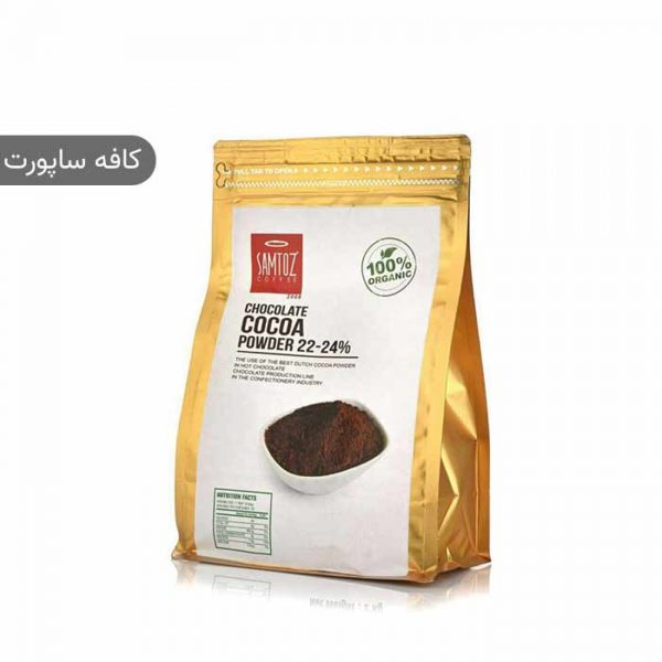 پودر کاکائو (Cocoa) سانتوس
