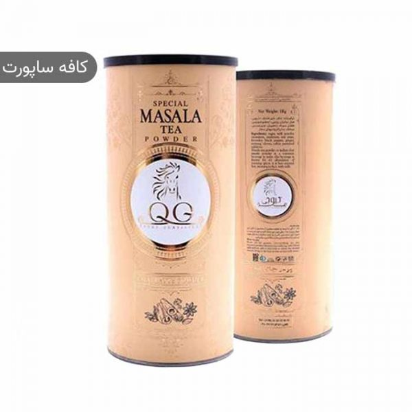 چای ماسالا کیوجی (QG)