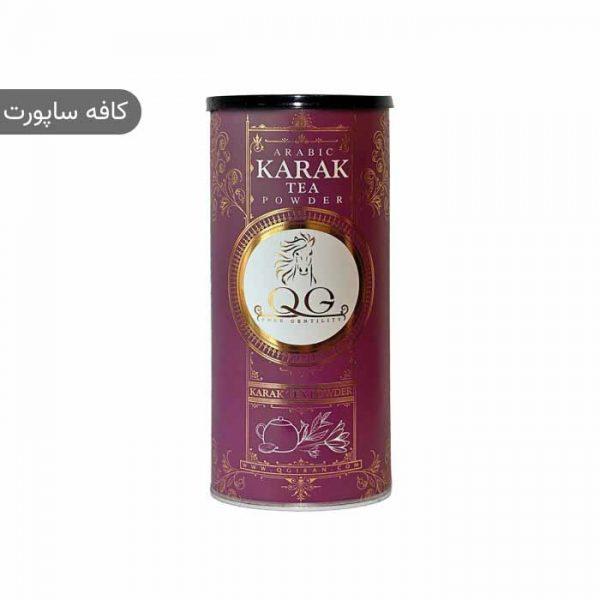چای کرک کیوجی (QG)
