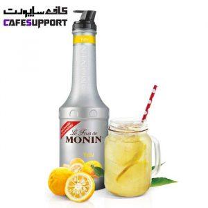 پوره یوزو (نارنج) مونین