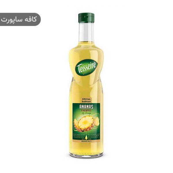 سیروپ آناناس تیزر (700 میلی لیتر)
