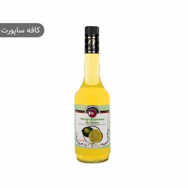 سیروپ لیمو سبز فو (700 میلی لیتر)