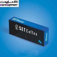 کپسول قهوه ست مدل Blue بسته