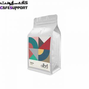 قهوه (Retro) رترو آلبا