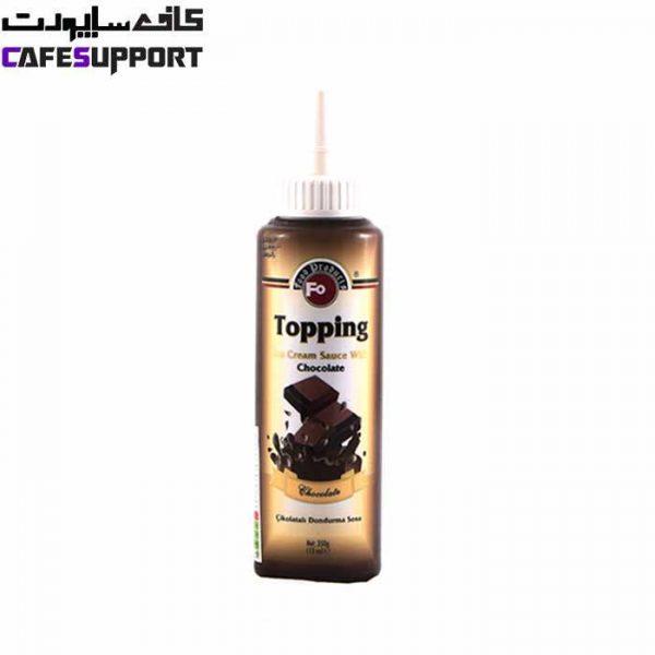 تاپینگ شکلات فو