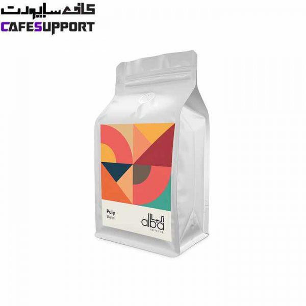 قهوه (Pulp) پالپ آلبا