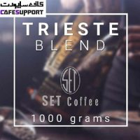دانه قهوه Trieste Blend «قهوه ست»