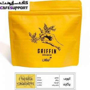 قهوه گریفین اتیوپی یرگاچف