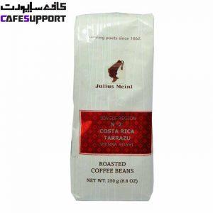 دانه قهوه جولیوس کاستاریکا تارازو