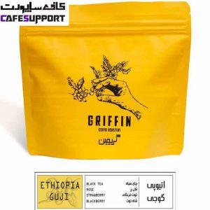 قهوه گریفین اتیوپی گوجی