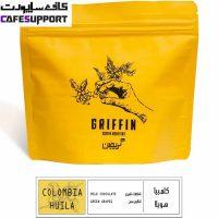 قهوه گریفین کلمبیا هویلا