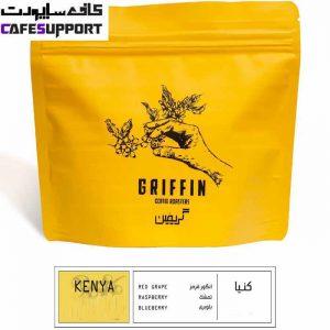 قهوه گریفین کنیا کیامبو