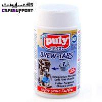 قرص شوینده قهوه سازهای دمی 1 گرمی پولی کف