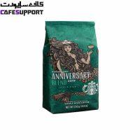 دانه قهوه استارباکس آنیورساری بلند