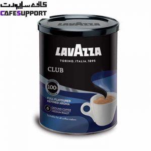 پودر قهوه لاوازا کلاب (قوطی 250 گرم)