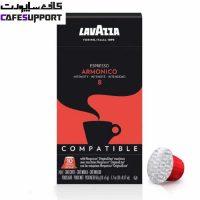 کپسول قهوه لاوازا آرمونیکو Espresso Armonico