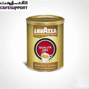 پودر قهوه لاوازا کوالیتا اورو (قوطی) Qualità Oro Lavazza