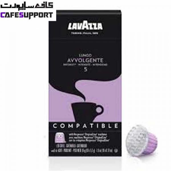 کپسول قهوه لاوازا Lungo Avvolgente