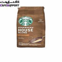 پودر قهوه استارباکس هاوس بلند