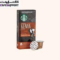 کپسول قهوه استارباکس کنیا