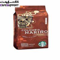 دانه قهوه استارباکس کلمبیا نارینو