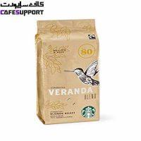 دانه قهوه استارباکس وراندا بلند لایت رست