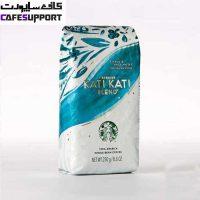 دانه قهوه استارباکس (Kati Kati)