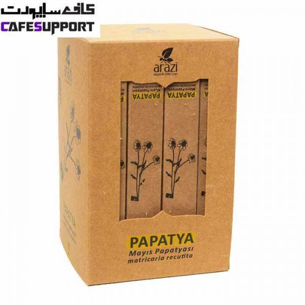 چای پاپایتا (بابونه) آرازی