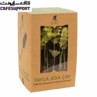 چای یایلا آرازی (چای جزایر یایلا)