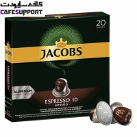 کپسول قهوه جاکوبز اسپرسو اینتنسو