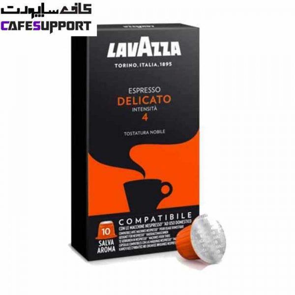 کپسول قهوه لاوازا اسپرسو دلیکاتو (Espresso Delicato)