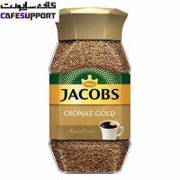 قهوه فوری جاکوبز کرونات گلد (Cronat Gold)