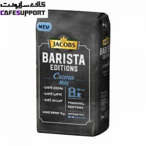 دانه قهوه جاکوبز باریستا ادیتیشن کرما میلد