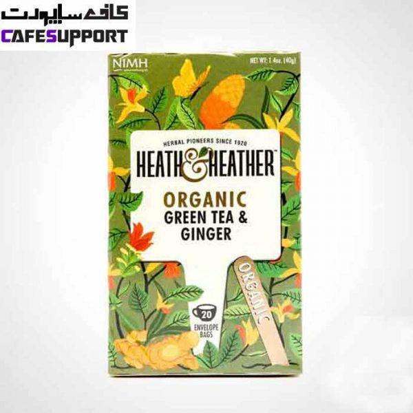 دمنوش ارگانیک چای سبز و زنجبیل هیت اند هیتر