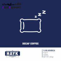 دانه قهوه بدون کافئین (دی کف) هایک