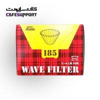 فیلتر کاغذی کالیتا ویو سایز 185 – 50 عددی