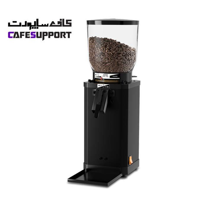 آسیاب قهوه انفیم مدل CAIMANO DROGHRI