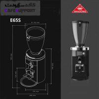 آسیاب قهوه مالکونیگ E65s