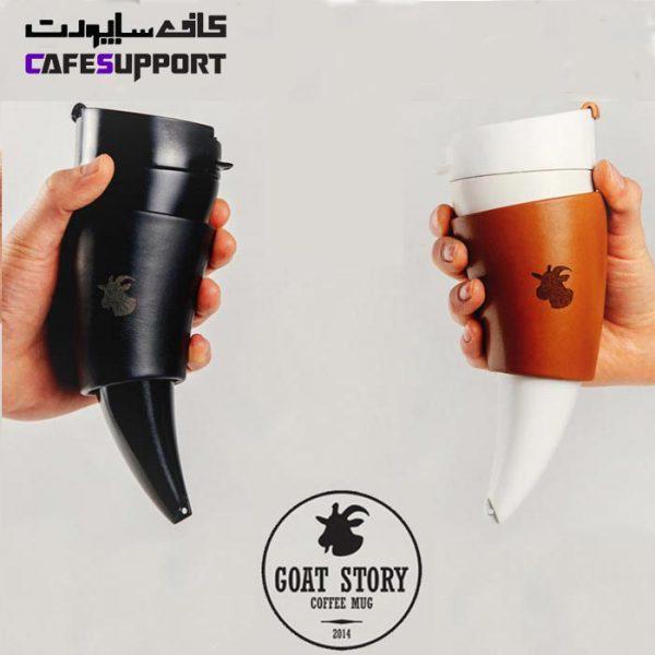 ماگ قهوه گات استوری (350 میلی لیتر)